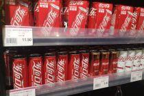 上市百年入华40年 全品类可口可乐下一站在哪