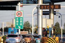 北京高速费拟撤消起步价