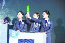 民生銀行舉辦客戶服務能力大賽 北京分行榮獲一等獎