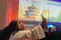 """北京在全國率先出臺""""文旅融合26條"""""""