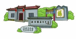 """非遗、拍卖、文旅线 潘故土将上演跨年嘉会""""潘淘荟"""""""