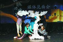 民间故事剧《长城的传说》登上儿艺舞台