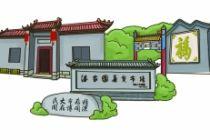 """非遗、拍卖、文旅线 潘家园将上演跨年盛会""""潘淘荟"""""""