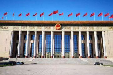 定调2020丨中央经济工作会议再提房住不炒、产业消费双升级、恢复生猪生产
