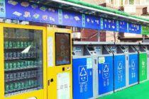 新規落地在即 求解北京垃圾分類三大難題