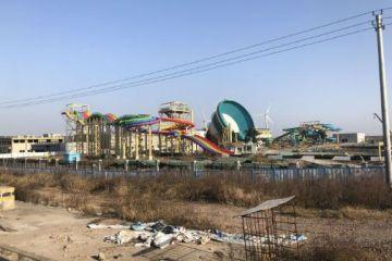 獨家調查|中國首個山水六旗樂園建設停擺  誰是接盤俠