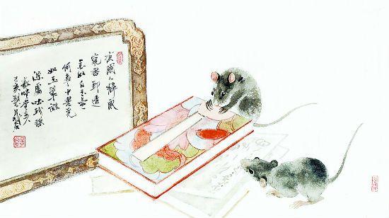 C2019-12-20燕京书画2版01s006