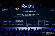 """眾安CEO姜興:科技將讓新保險""""精""""時代成為可能"""