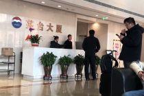 北京深度探访|茅台黄牛隐身术
