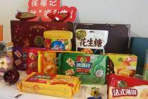 悄然換帥 徐福記離全球第一大糖果品牌還有多遠