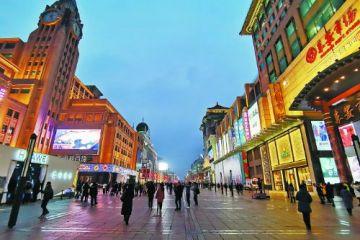 京城冬季夜間消費正當時