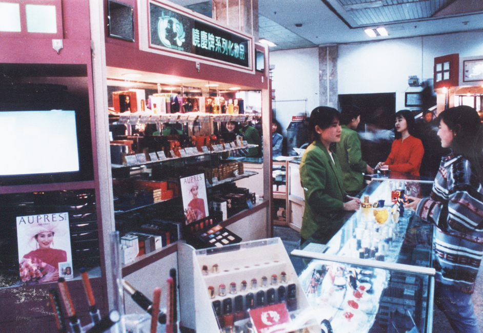 长安商场重装开业 历时8个月打造社区U生活中心