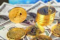 四部門再申虛擬貨幣交易高壓監管  不乏刑事立案等打擊手段