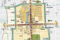 """细分183个街区,首都功能核心区控规落到百姓""""家门口"""""""