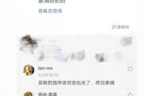 施华洛世奇武汉2家店关门  回应:改造周期不会短