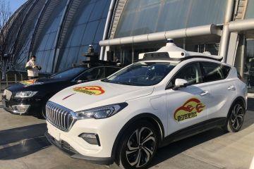 北京啟動自動駕駛載人載物測試  目前已開放道路151條