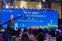 健全大发3d质量体系  泸州老窖加速国际化进程