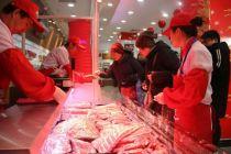 北京稻香村试点售卖冷鲜肉
