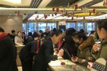 """中国黄金""""鼠""""生肖产品销量走高"""