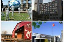 入驻企业最高可享30%房租补贴 北京市对文化产业园区送开年礼包