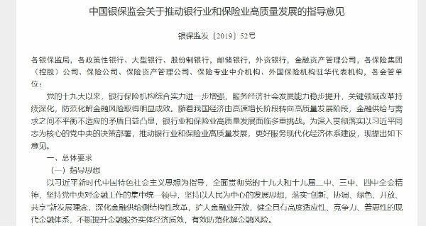 http://www.qwican.com/caijingjingji/2703760.html