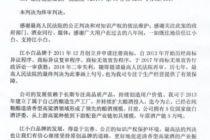 """""""江小白""""商标争夺战画上句号  最高法判江小白公司胜诉"""