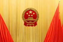 北京市十五届人大三次集会准备停当 将于1月12日召开