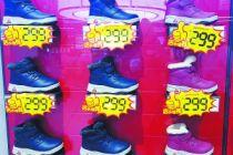 缺乏高科技 白叟鞋看法营销能撑众久