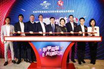 肯德基概念餐厅将入驻北京环球度假区