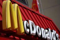 起价21.72亿元 中信股份出售麦当劳中国22%股权
