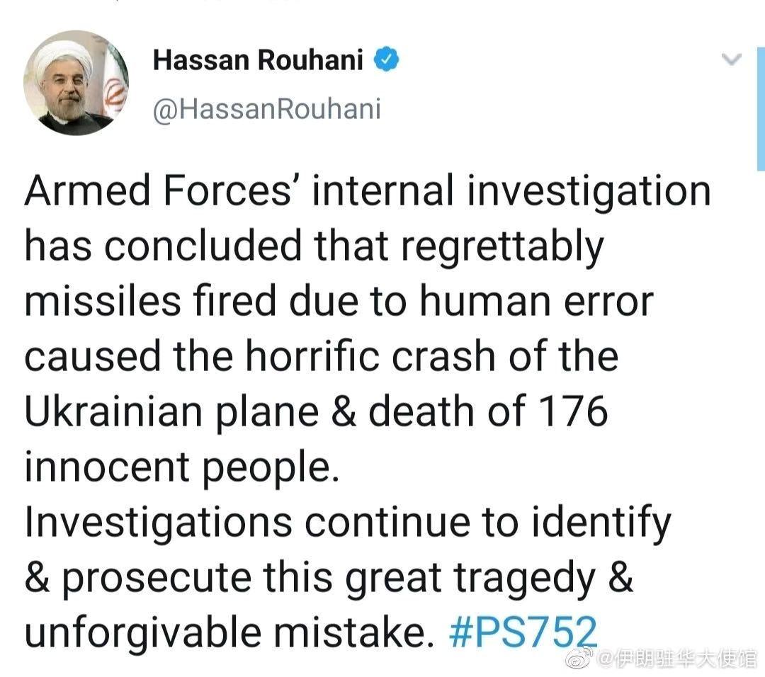 伊朗总统鲁哈尼回应