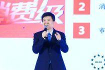 3月底期望迎新政  北京社区商业进入2.0时代
