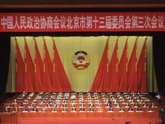 北京政府工作报告:成绩单、任务表、大蓝图都在这了