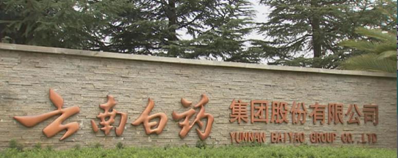 http://www.kmshsm.com/tiyuhuodong/36975.html