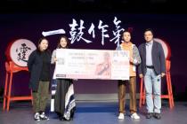 大麦网牵手英皇娱乐启动陈伟霆2020全国巡演