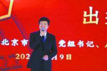 """提品质 出效果 北京集中送出2020促消费政策""""红包"""""""
