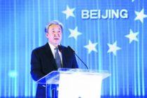 北京市商业联合会会长于学忠:创新转型成为时代的主旋律