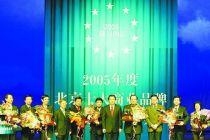 十五载,北京商业的记忆与荣光