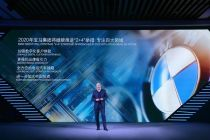 强化中国战略 宝马今年将在中国推17款新品