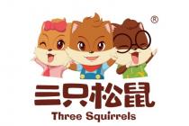 网上创业7年 三只松鼠冲刺线下万店目标