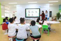 "AI教育机器人首进课堂 网龙如何把握""一带一路""上的教育商机?"