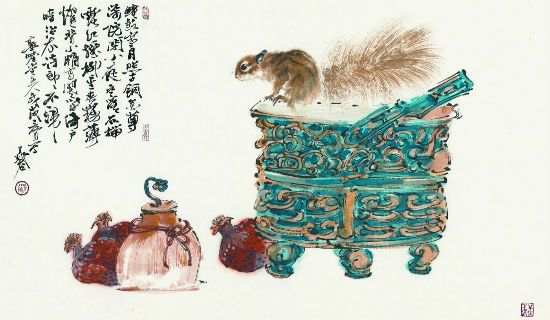 C2020-01-17燕京书画1版01s001