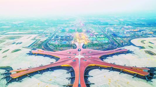 大興si)ji)機場要打造政(zheng)策新高地