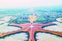 大兴国际机场要打造政策新高地