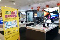 【北京跨年促销节】实体卖场玩转线上线下场景  智能科技升级消费体验