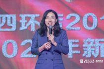 """53.8億!居然之家北四環""""神店""""再創新紀錄"""