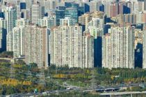 """修订增进中小企业开展条例、修设""""北京通""""App3.0  北京2020经信托务划要点"""