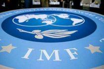IMF上调中国2020年经济增速预期至6%