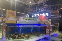 """【北京跨年促销节】逛苏鲜生吃""""霸王餐""""  跨年促销年前冲刺"""
