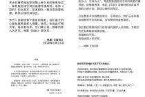 《唐探3》《囧媽》《奪冠》等熱門影片集體撤出春節檔